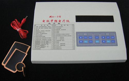 K89-II电脑中频治疗仪
