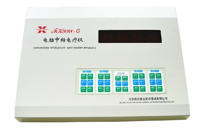 祥云佳友FK998-G型电脑中频电疗仪