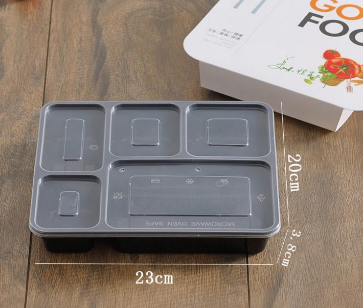一次性五格外卖打包盒/黑色五格快餐盒/加厚1000ml塑料打包盒