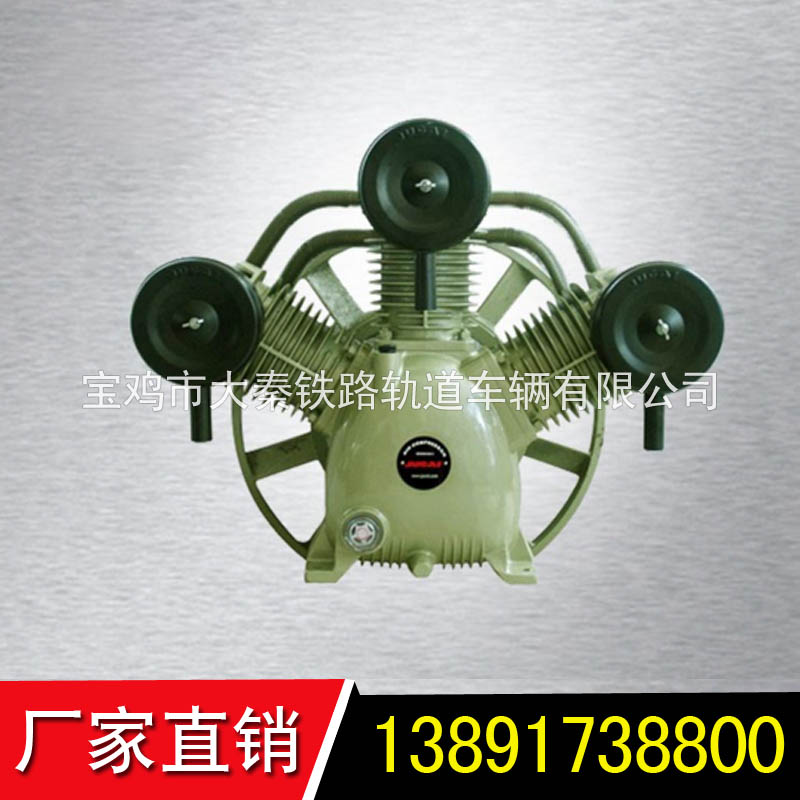 铁路机车专用空压机JY290;机;JC-90S