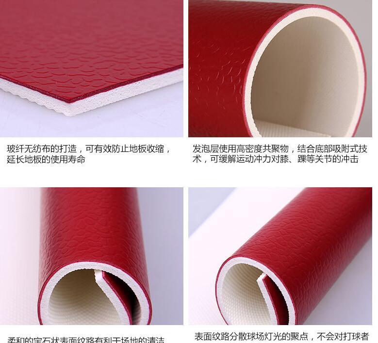 pvc地板室内 有方向同质透心商用卷材 仓库耐磨地胶