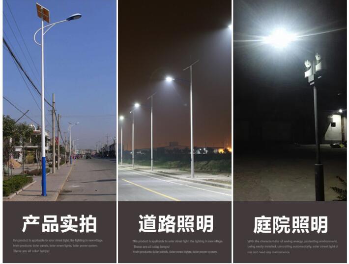 新农村道路太阳能路灯安装 LED光源主体杆采用一次成型