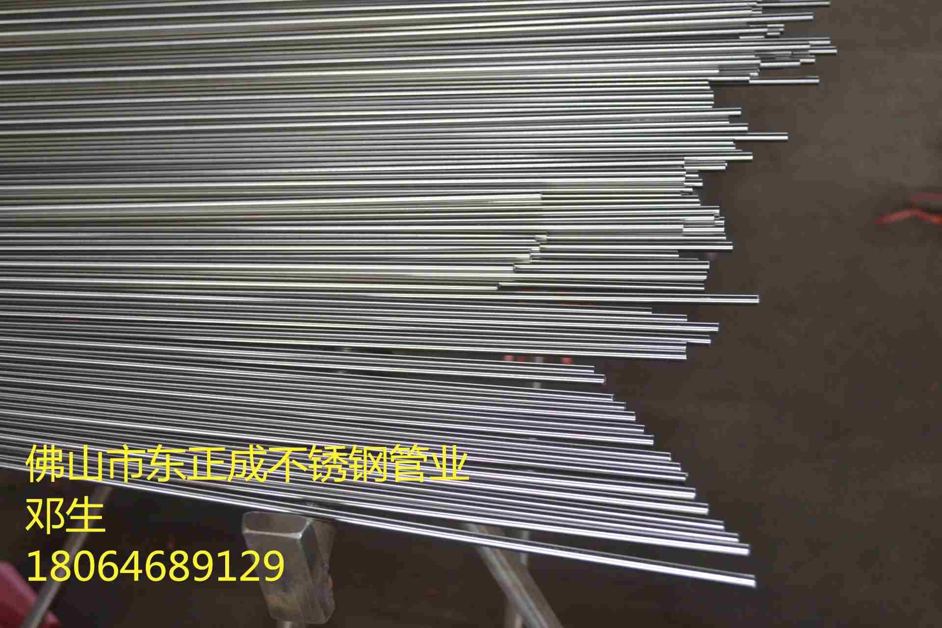 供应不锈钢精密小管,江苏304不锈钢精密小管规格齐全
