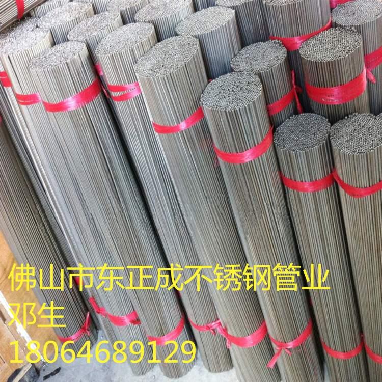 广州不锈钢精密管现货,供应304不锈钢精密管