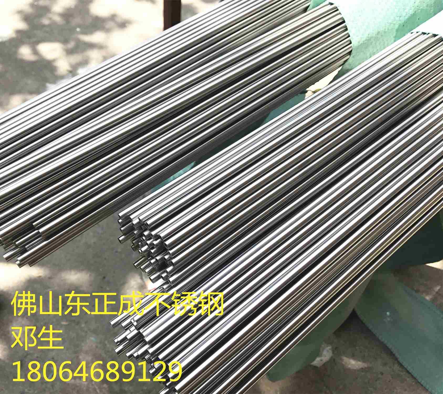 中山不锈钢小管厂家报价,304不锈钢精密管规格齐全