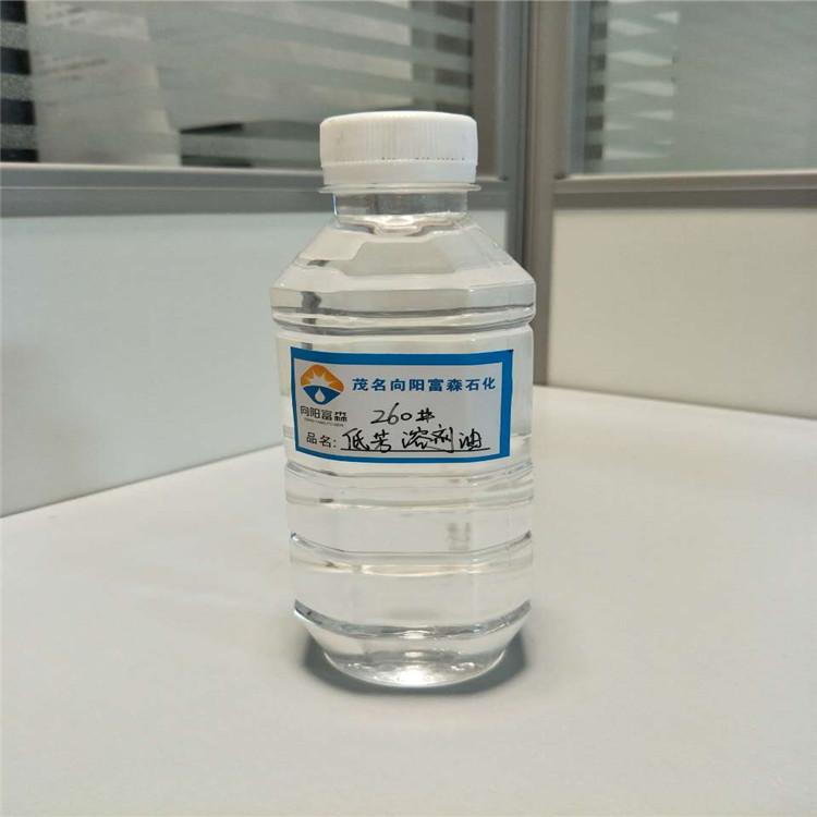 直供江苏泰昌260#金属萃取溶剂油