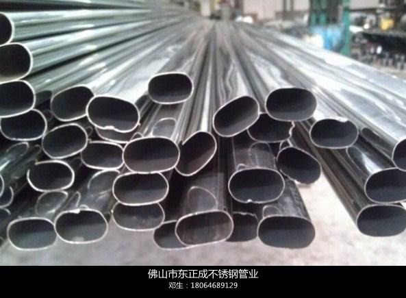 中山不锈钢异型管厂家供应椭圆管 平椭管 扇形管