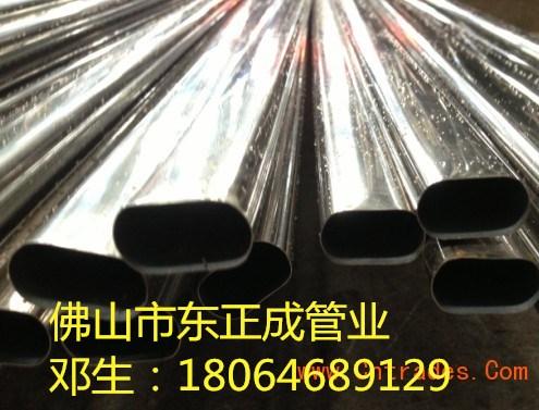 江门不锈钢椭圆管30*60 不锈钢扇形管40*40*54