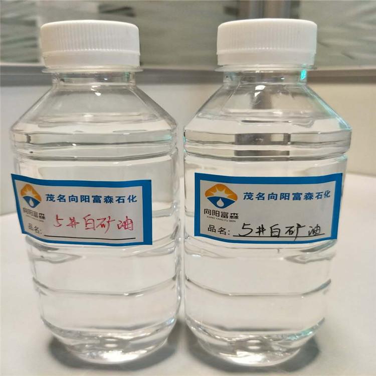 供应5号工业级白油多用途用处广泛适合多行业使用