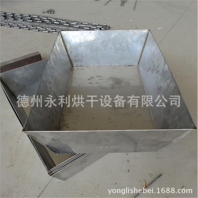 不銹鋼周轉箱 焊接托盤 四面卷邊 600*400*200