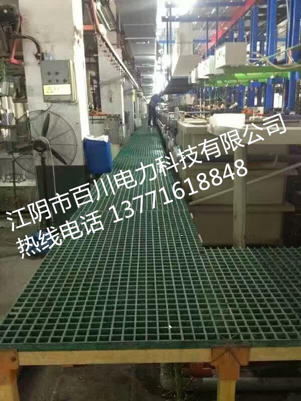 江苏江阴百川供应玻璃钢防腐走道平台