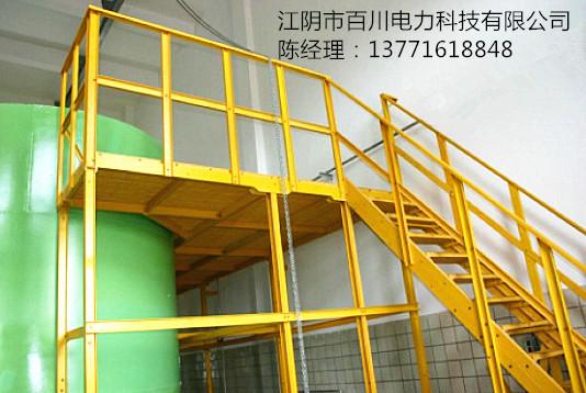 江苏江阴百川供应玻璃钢平台支架,玻璃钢仓储货架