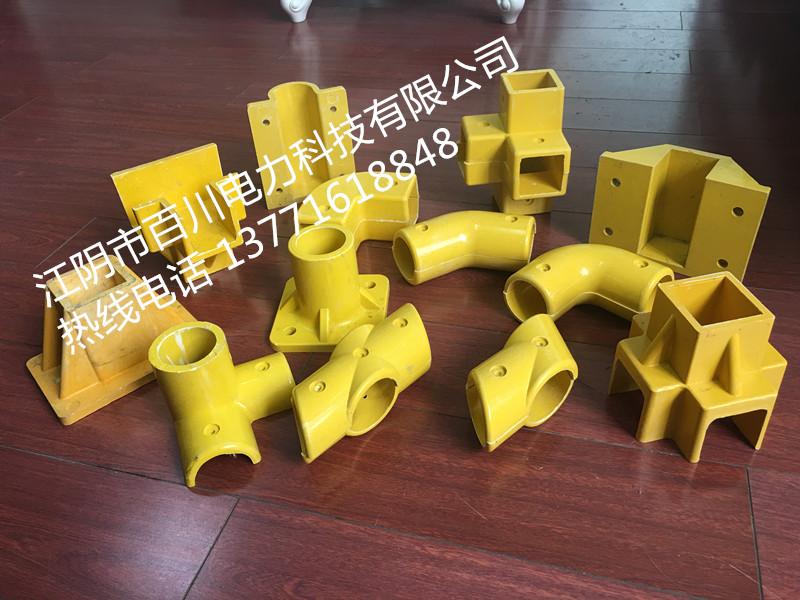 江苏江阴百川供应玻璃钢连接件