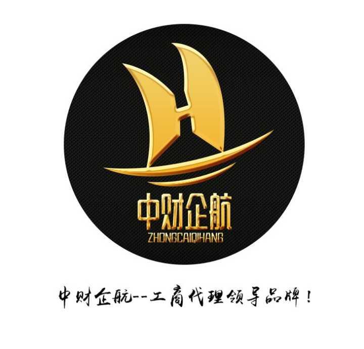 转让北京培训类执照 艺术培训 语言培训 l86l822ol67 赵雪松