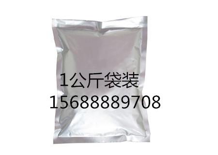 供应植酸酶