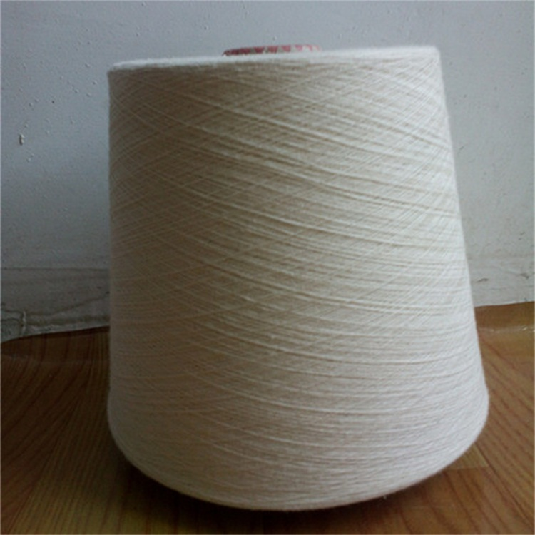 仁泽精梳全棉纱供应21支精梳全棉纱厂家直销32支优质精梳棉纱40支60支