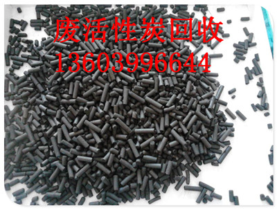 废活性炭再生厂家