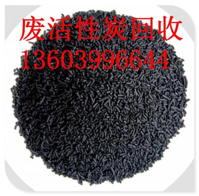 厂家高价求购用过的废活性炭