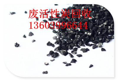 厂家高价求购用过的废柱状活性炭