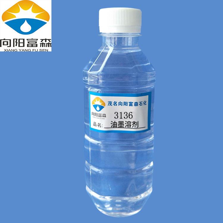 3136号油墨溶剂油茂石化远销福建浙江地区