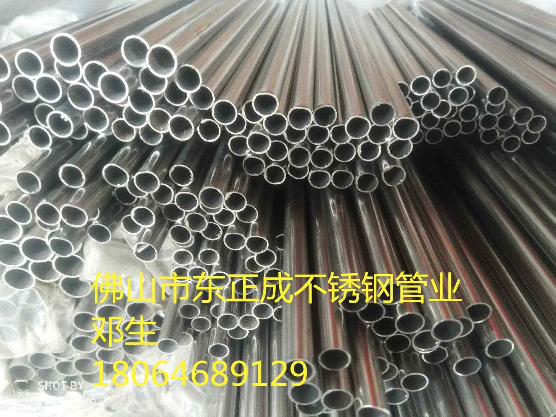 中山316不锈钢精密管,薄壁不锈钢精密管