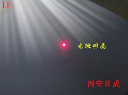 紡紗機點光源定位燈YJ