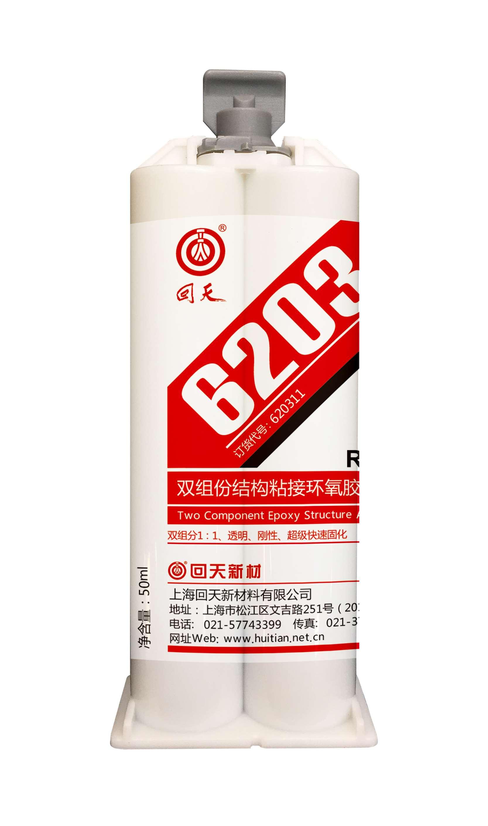 代理回天HT-6203 雙組份室溫固化結構粘接環氧膠