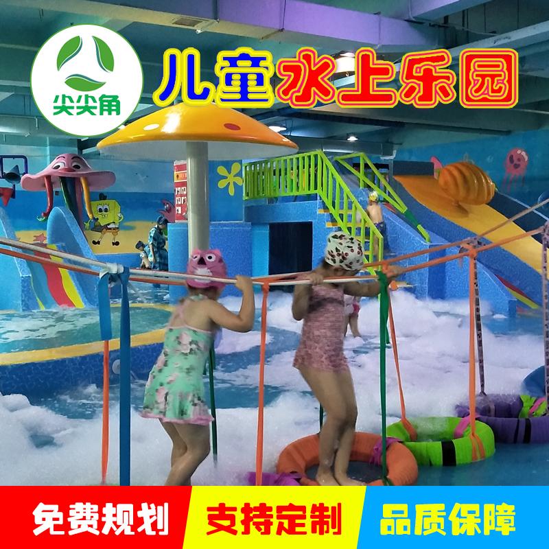 室內兒童恒溫水上樂園加盟的趨勢