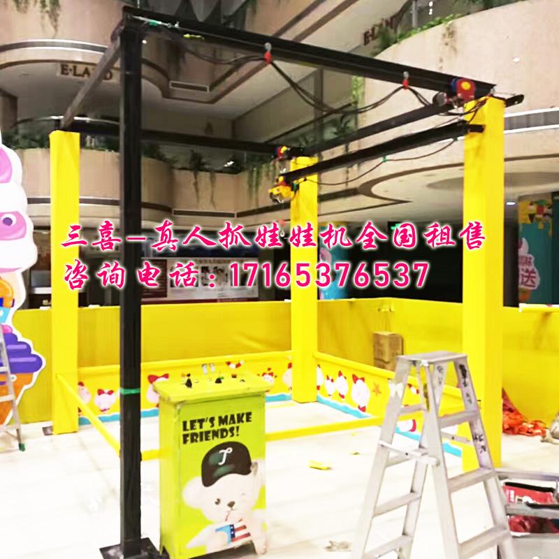 厂家制造直销大型真人娃娃机大型娱乐设施