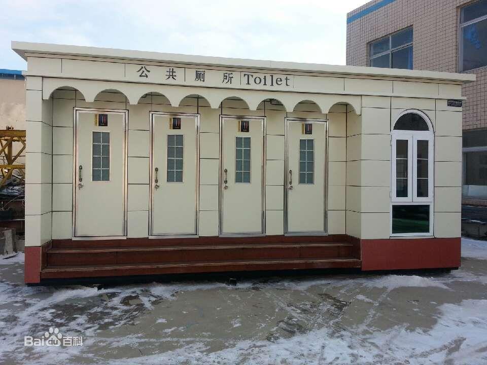 河北移动厕所厂家景区移动厕所生产智能移动厕所