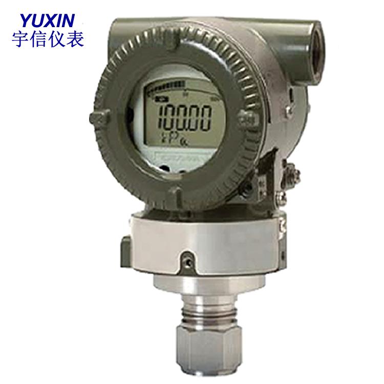 横河EJA530E压力变送器 压力传感器 日本原装正品 4-20MA输出