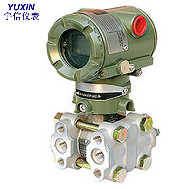 新款重慶橫河川儀EJA110E差壓變送器 EJA110E微差壓變送器