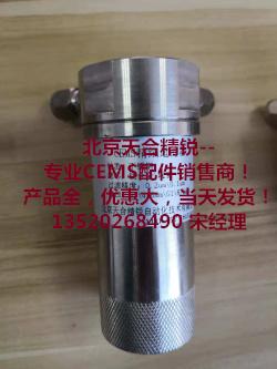CEMS精细过滤器