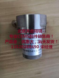 316S不锈钢 二级高温过滤器