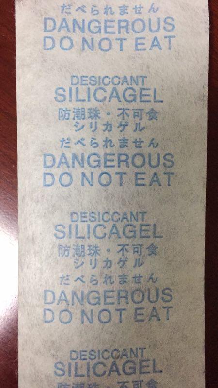干燥劑/防潮珠/廠家低價直銷/10克復合紙硅膠干燥劑