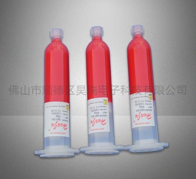 0815H 贴片电子↑红胶 SMT红胶环氧树脂胶 富�_天斧士管点红胶