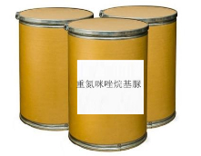 重氮咪唑烷基脲Diazonlidinyl Urea 78491-02-8