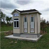 流动环保厕所 生态厕所 移动公共厕所