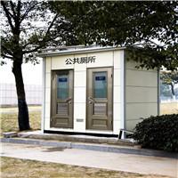 旅游景区厕所 车载式厕所 水冲厕所 公共厕所卫生间