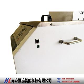 颗粒制冰机HLKB-15