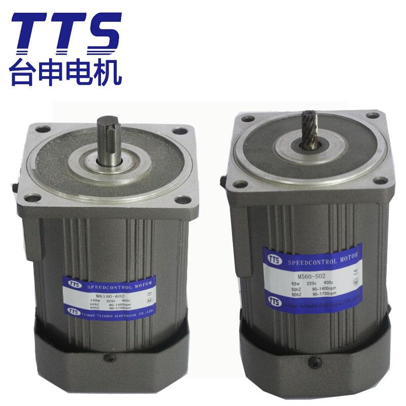M5200-602 单相200W 6GU-25K 微型马达 台湾TTS厂家现货直销