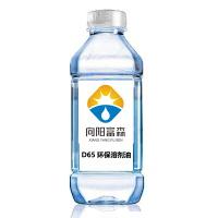 D65溶剂油无色无味低芳符合环保标准欢迎来电洽谈