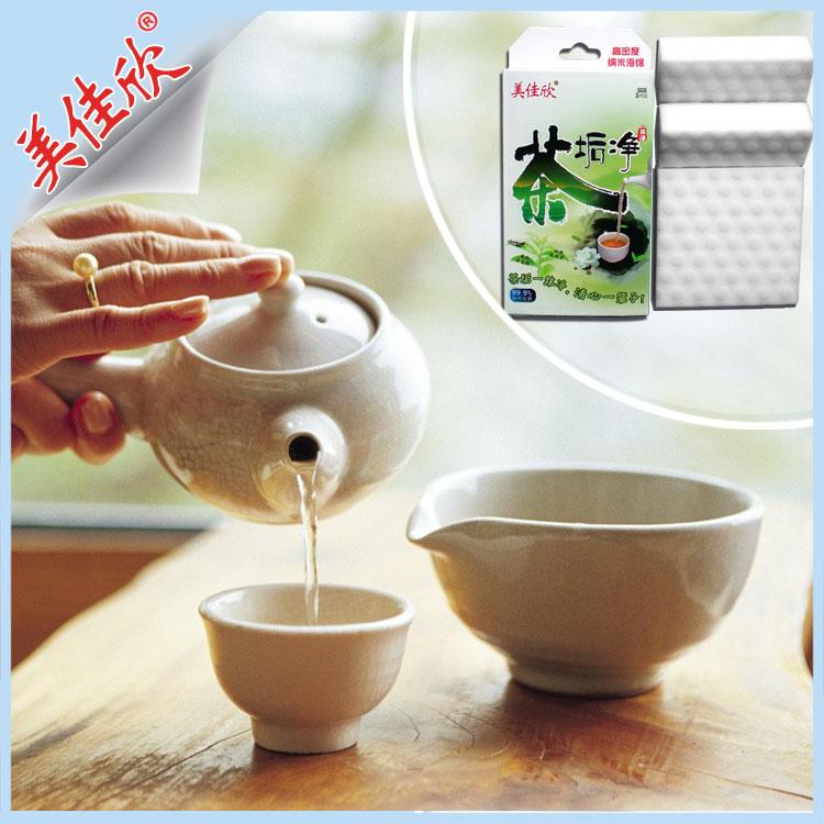 批發茶具清潔套裝第4代壓縮納米海綿 紳士杯刷  去茶垢免洗劑 新奇特