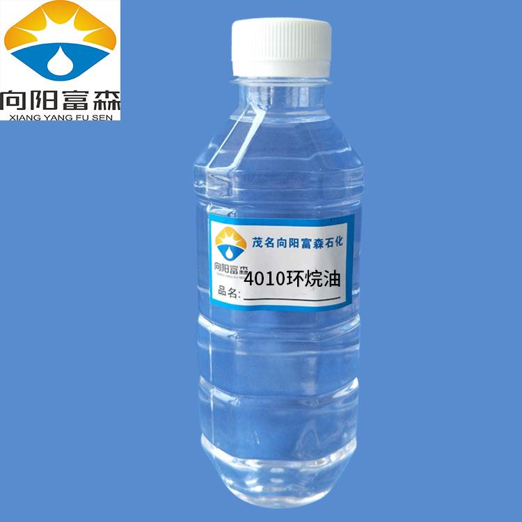 4010環烷油廣泛應用于SBS造粒