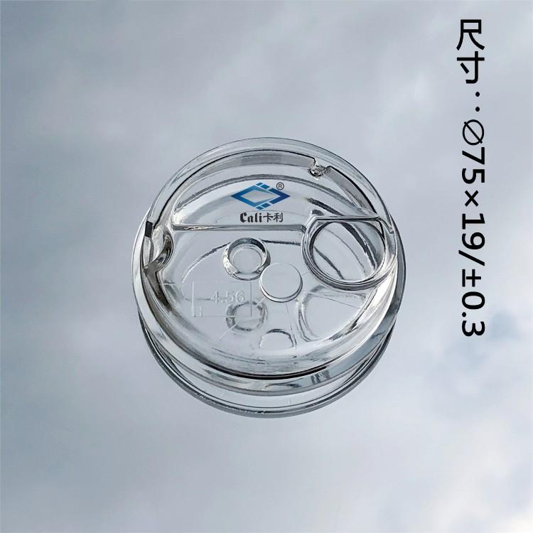 高硼硅玻璃水表盖 耐温耐压水表盖玻璃
