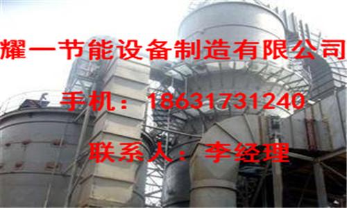 内蒙古脱硫脱硝成套设备