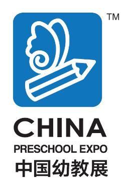 2018年上海十月玩具展
