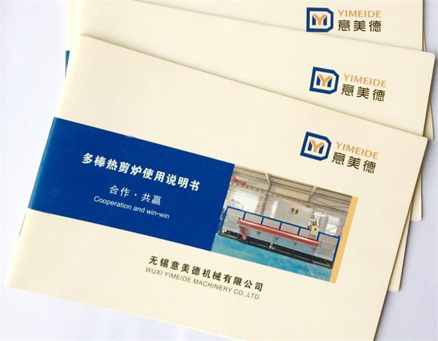 专用耐高温铝合金挤压机,铝型材挤压设备,铝材挤压生产线