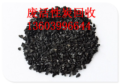 用过的废果壳活性炭高价回收