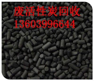 用过的废柱状活性炭高价回收